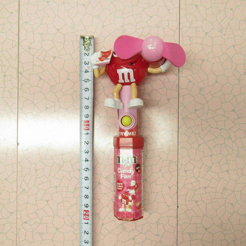 エムアンドエムズ M&Ms ハンディ 扇風機 レッド バレンタイン 2007年【画像9】