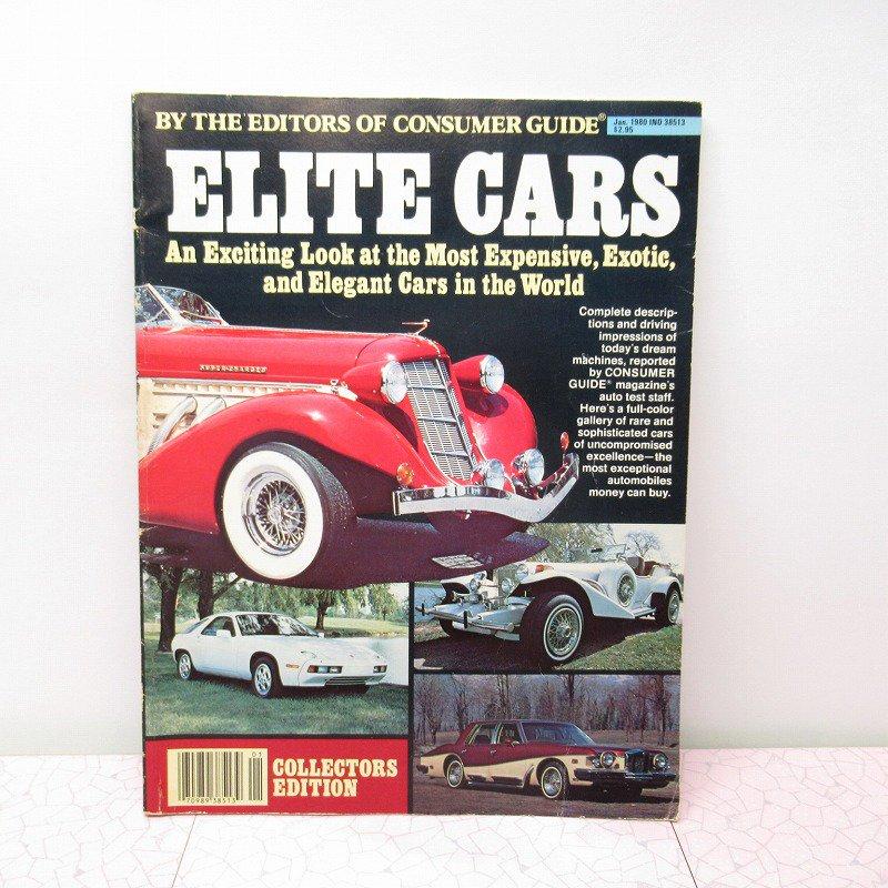 ヴィンテージカー エリートカーズ 1980年1月号 マガジン