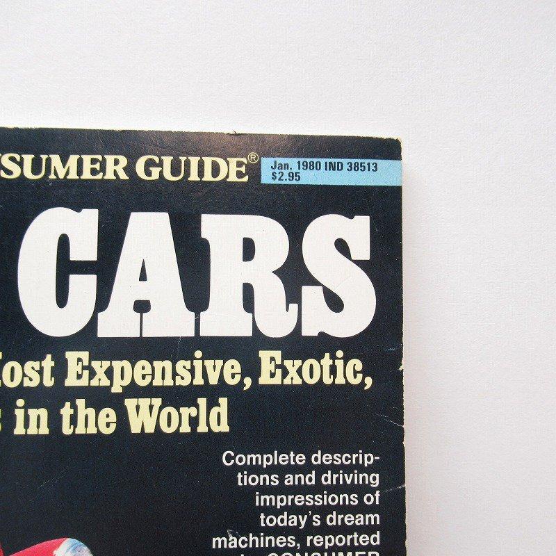 ヴィンテージカー エリートカーズ 1980年1月号 マガジン【画像2】