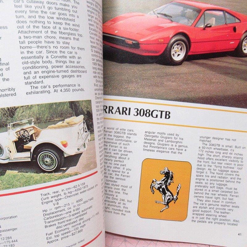 ヴィンテージカー エリートカーズ 1980年1月号 マガジン【画像11】