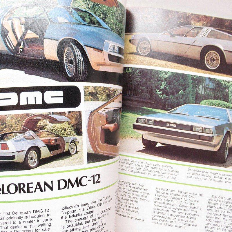 ヴィンテージカー エリートカーズ 1980年1月号 マガジン【画像12】