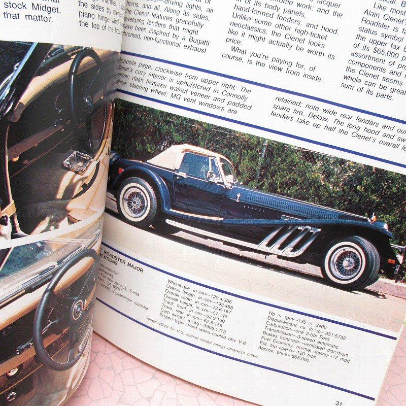 ヴィンテージカー エリートカーズ 1980年1月号 マガジン【画像13】