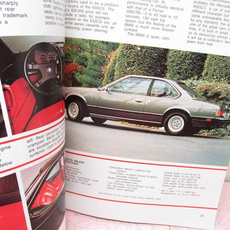 ヴィンテージカー エリートカーズ 1980年1月号 マガジン【画像14】