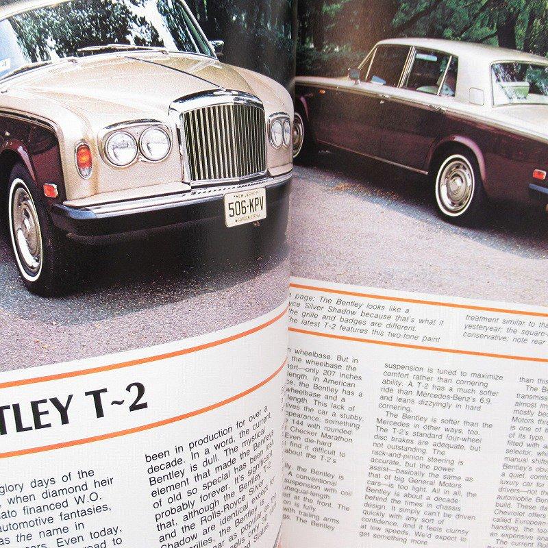 ヴィンテージカー エリートカーズ 1980年1月号 マガジン【画像15】