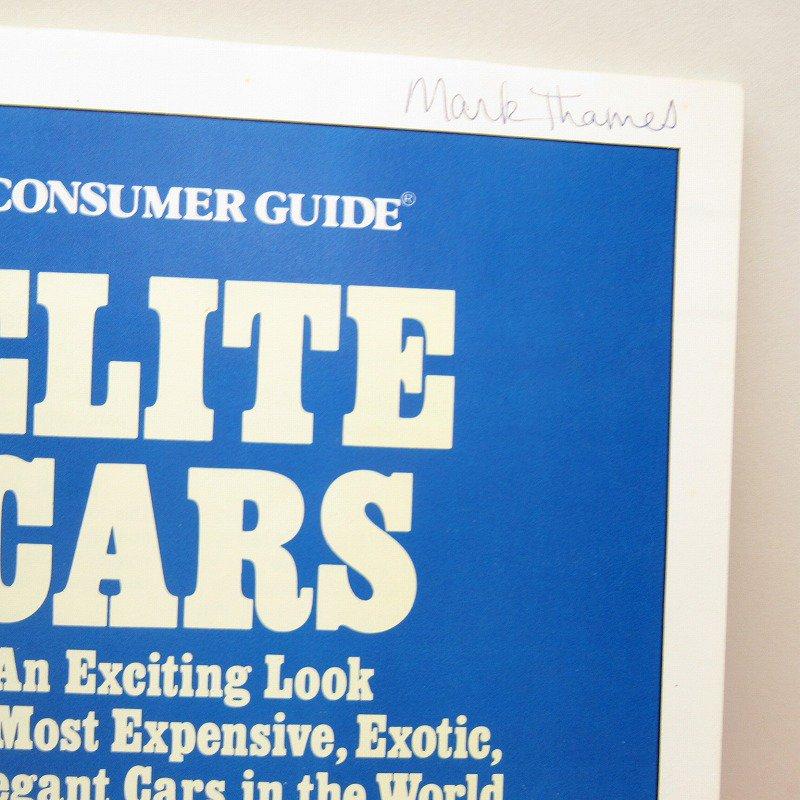 ヴィンテージカー エリートカーズ 1980年1月号 マガジン【画像19】