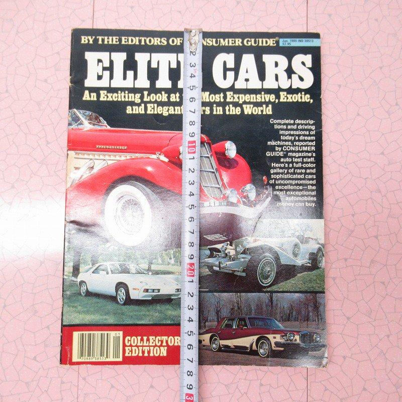 ヴィンテージカー エリートカーズ 1980年1月号 マガジン【画像20】