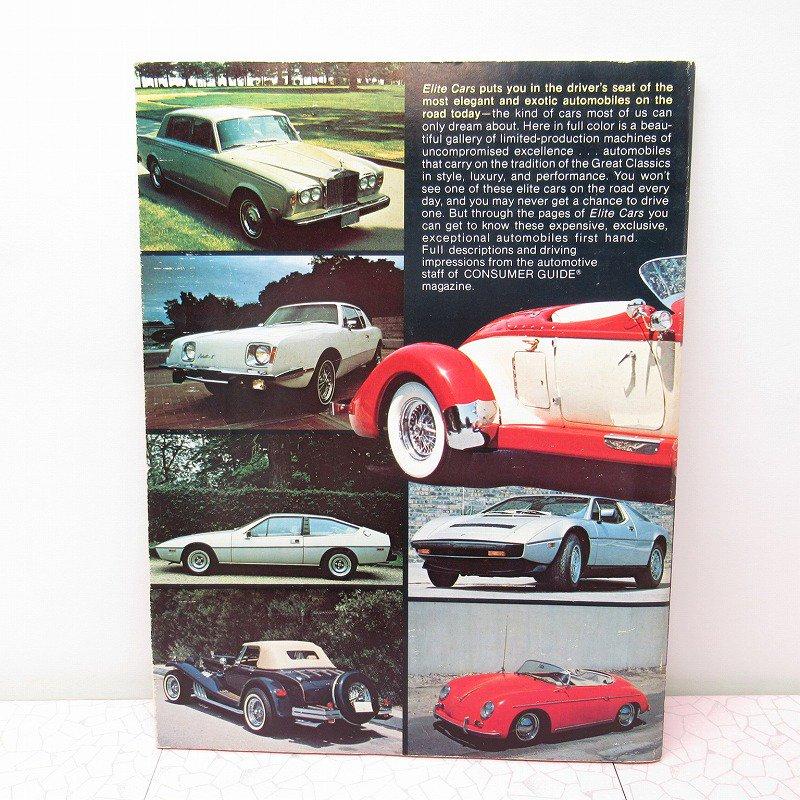 ヴィンテージカー エリートカーズ 1980年1月号 マガジン【画像3】