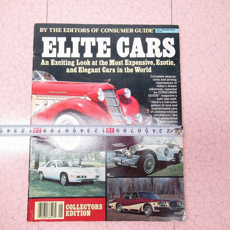 ヴィンテージカー エリートカーズ 1980年1月号 マガジン【画像21】