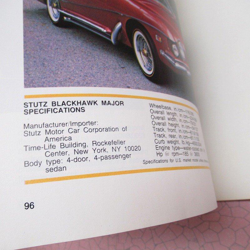 ヴィンテージカー エリートカーズ 1980年1月号 マガジン【画像4】