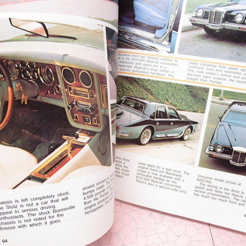 ヴィンテージカー エリートカーズ 1980年1月号 マガジン【画像5】