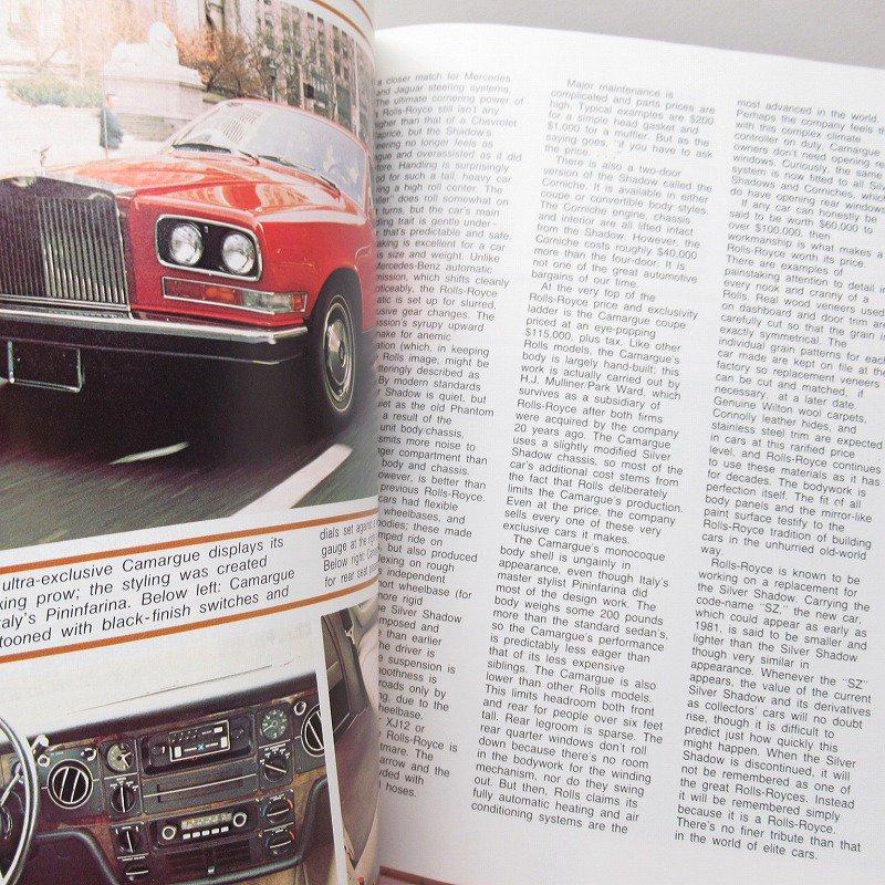 ヴィンテージカー エリートカーズ 1980年1月号 マガジン【画像6】