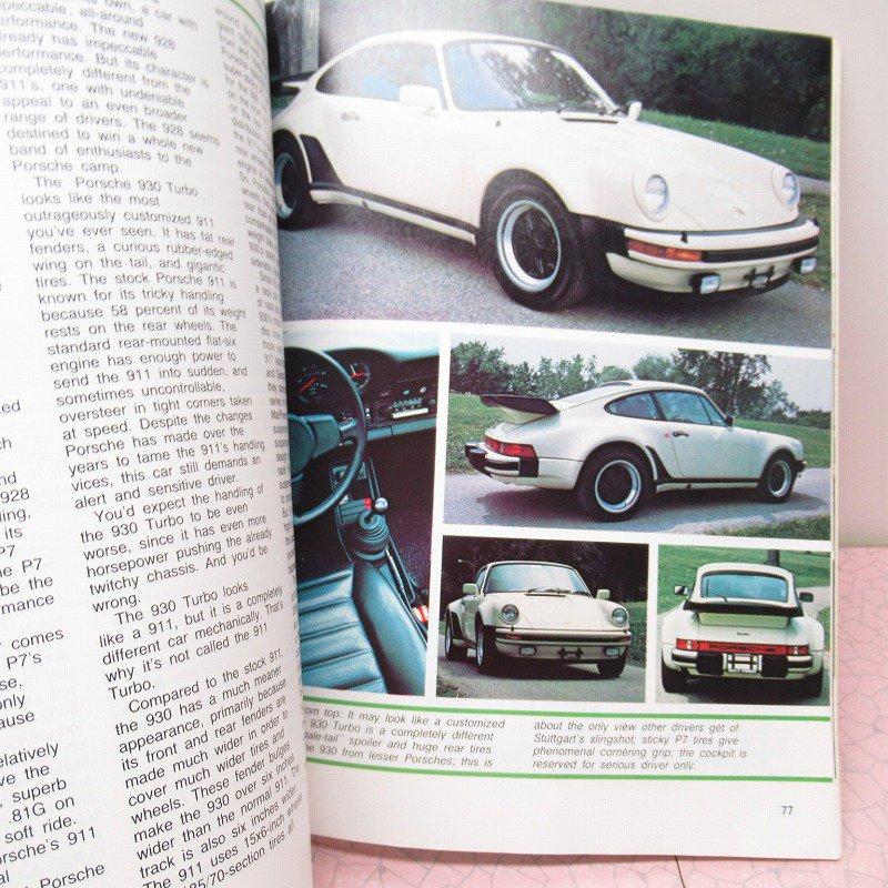 ヴィンテージカー エリートカーズ 1980年1月号 マガジン【画像7】