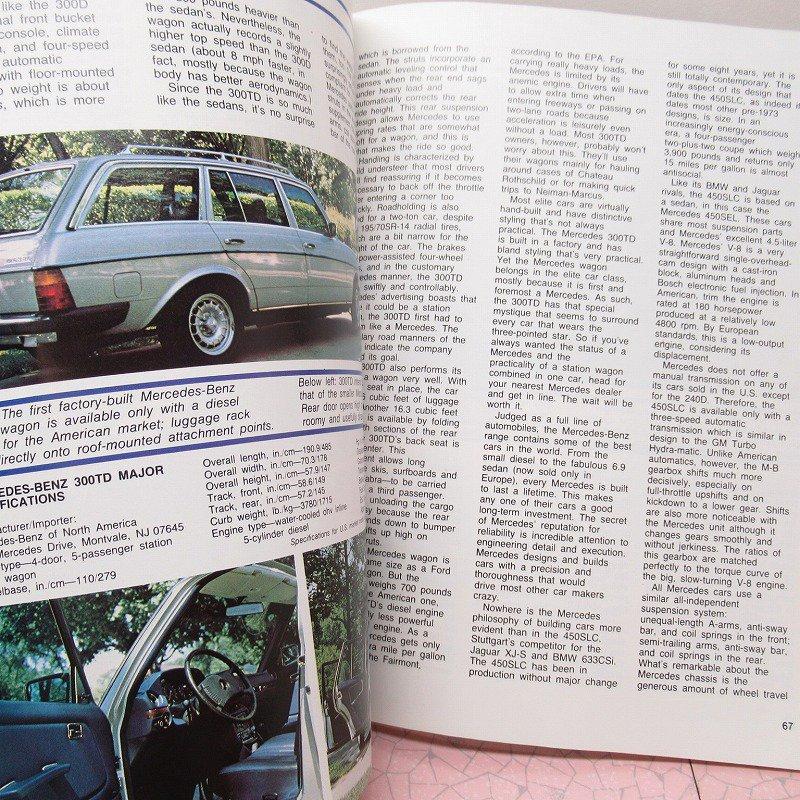 ヴィンテージカー エリートカーズ 1980年1月号 マガジン【画像8】