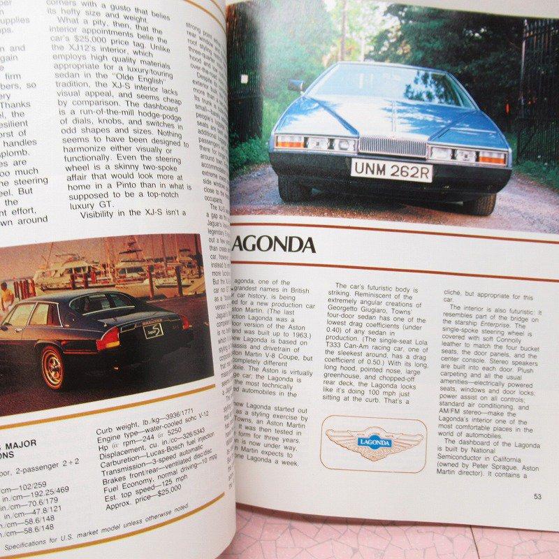 ヴィンテージカー エリートカーズ 1980年1月号 マガジン【画像9】