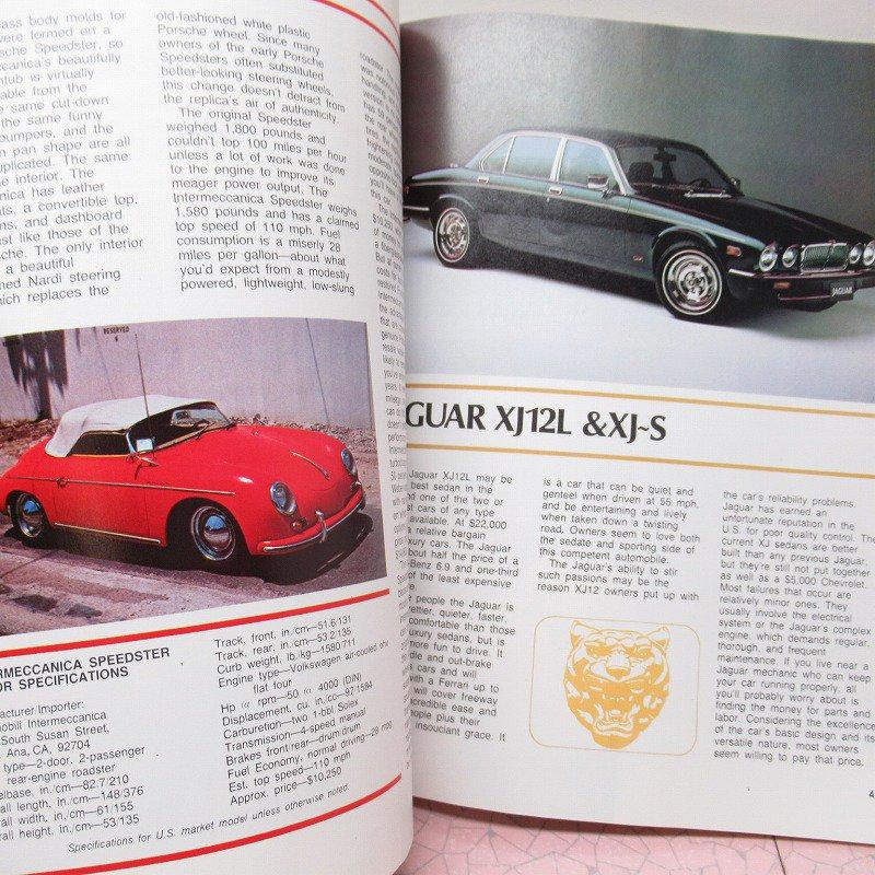 ヴィンテージカー エリートカーズ 1980年1月号 マガジン【画像10】