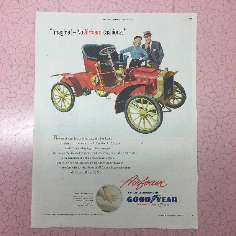 広告切り抜き アドバタイジング ヴィンテージ グッドイヤー
