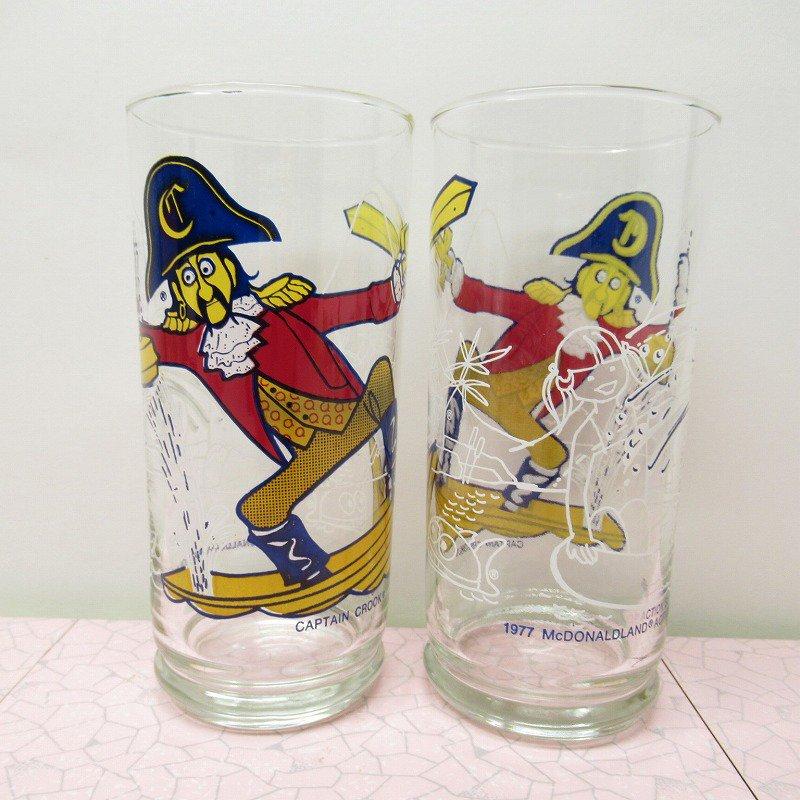 マクドナルド キャプテンクロック グラス 1977年