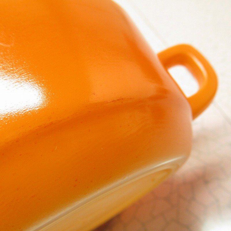 ファイヤーキング スープマグ オレンジ B【画像14】