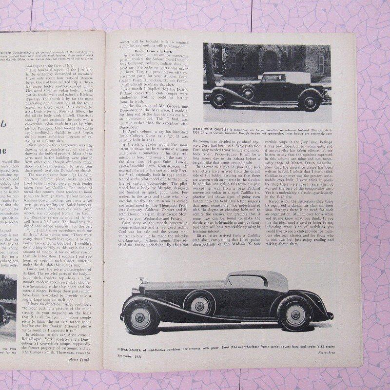 ヴィンテージマガジン 1951年9月 Motor Trend【画像4】
