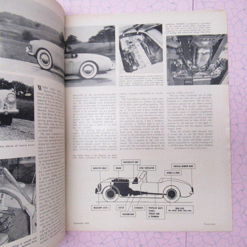 ヴィンテージマガジン 1951年9月 Motor Trend【画像5】