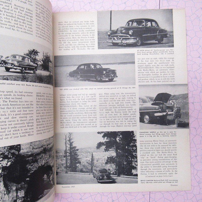 ヴィンテージマガジン 1951年9月 Motor Trend【画像6】