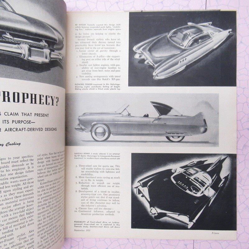 ヴィンテージマガジン 1951年9月 Motor Trend【画像7】