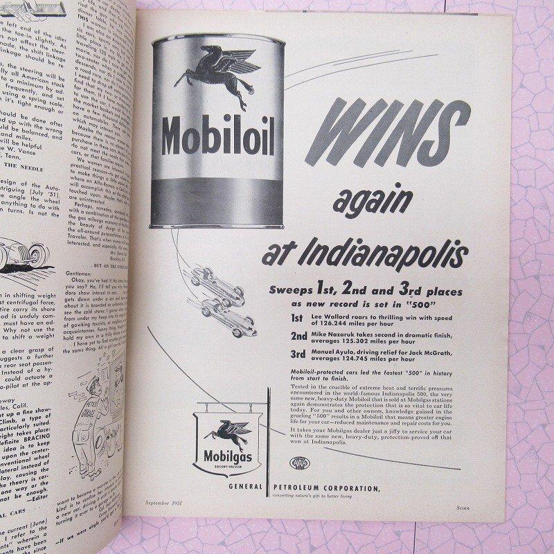 ヴィンテージマガジン 1951年9月 Motor Trend【画像8】