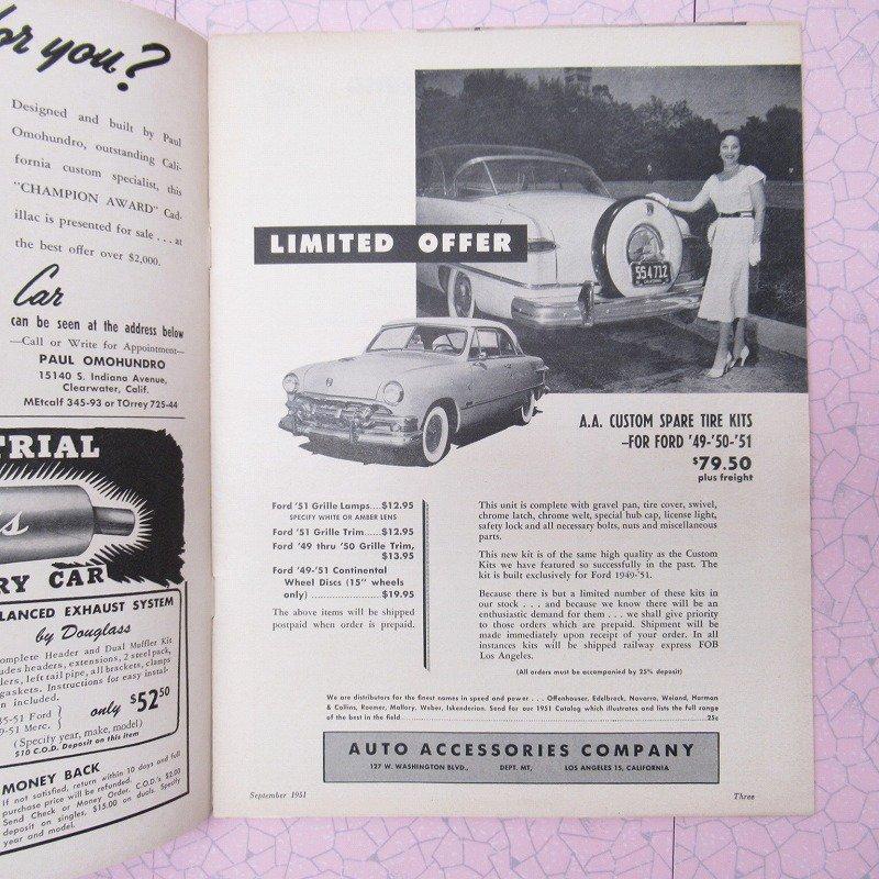 ヴィンテージマガジン 1951年9月 Motor Trend【画像9】