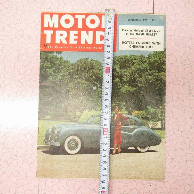 ヴィンテージマガジン 1951年9月 Motor Trend【画像10】