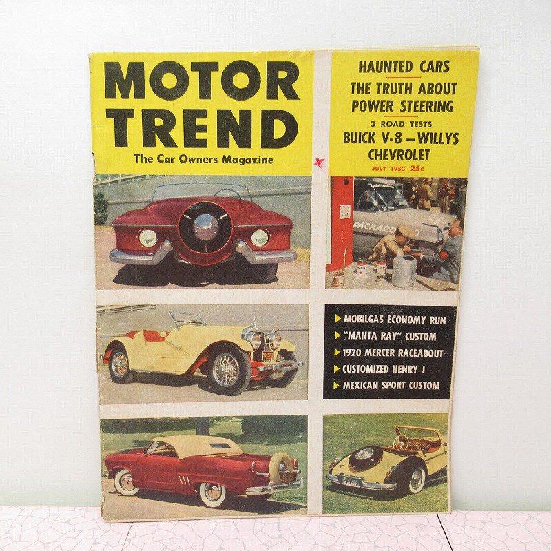 ヴィンテージマガジン 1953年7月 Motor Trend