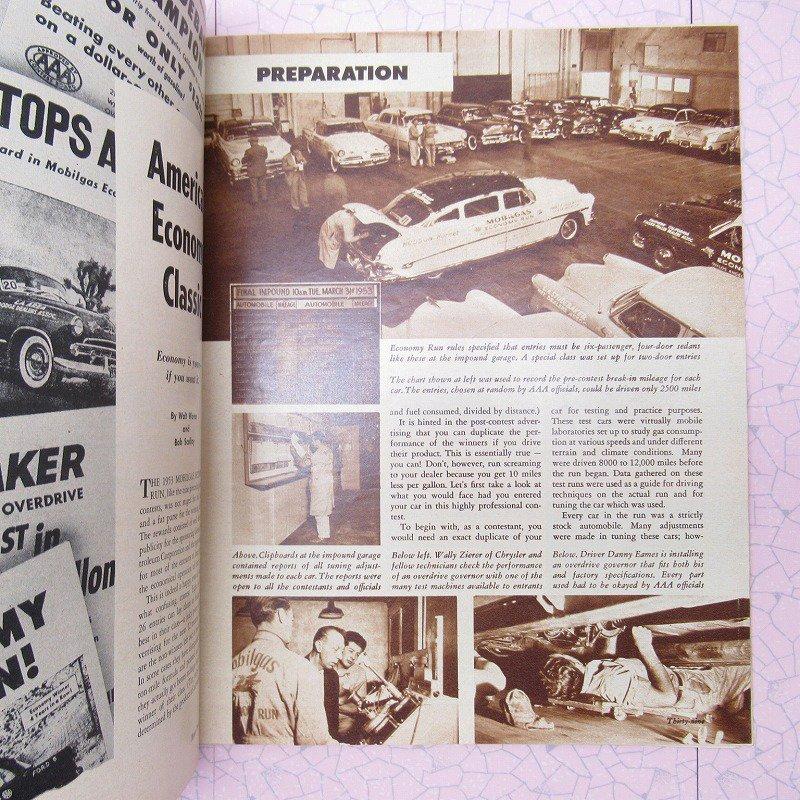 ヴィンテージマガジン 1953年7月 Motor Trend【画像11】