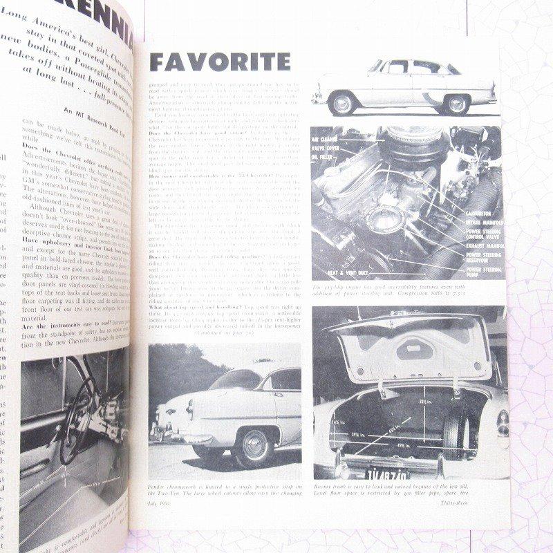 ヴィンテージマガジン 1953年7月 Motor Trend【画像12】