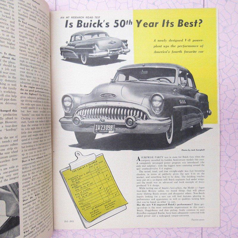 ヴィンテージマガジン 1953年7月 Motor Trend【画像13】
