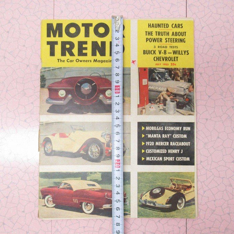 ヴィンテージマガジン 1953年7月 Motor Trend【画像14】