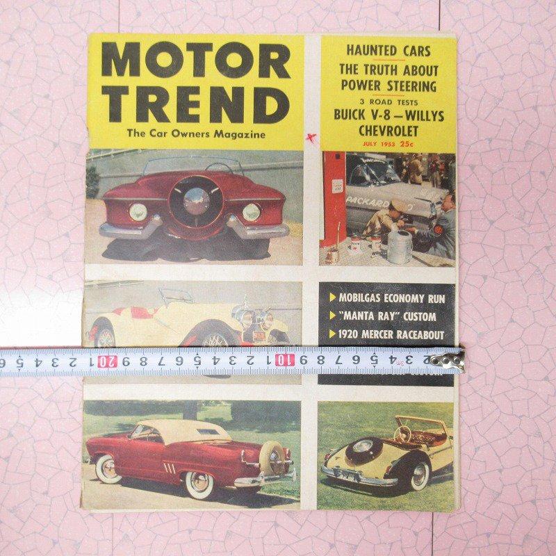 ヴィンテージマガジン 1953年7月 Motor Trend【画像15】