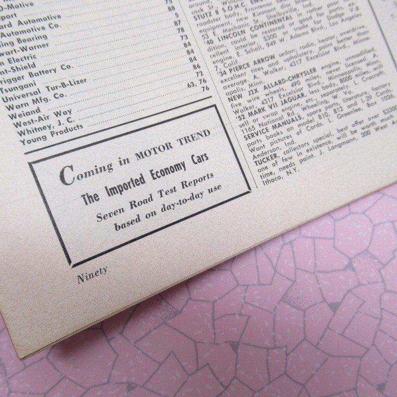 ヴィンテージマガジン 1953年7月 Motor Trend【画像4】