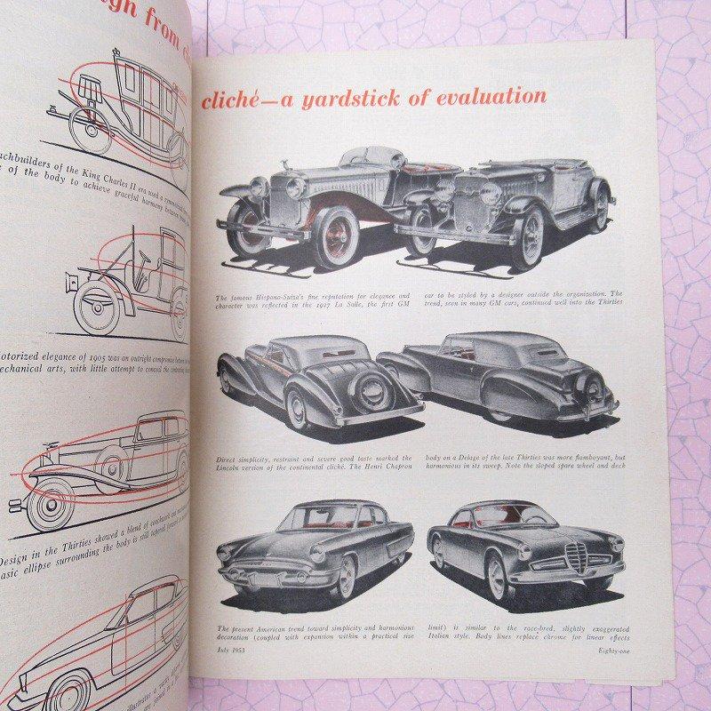 ヴィンテージマガジン 1953年7月 Motor Trend【画像5】