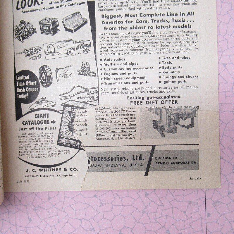 ヴィンテージマガジン 1953年7月 Motor Trend【画像6】