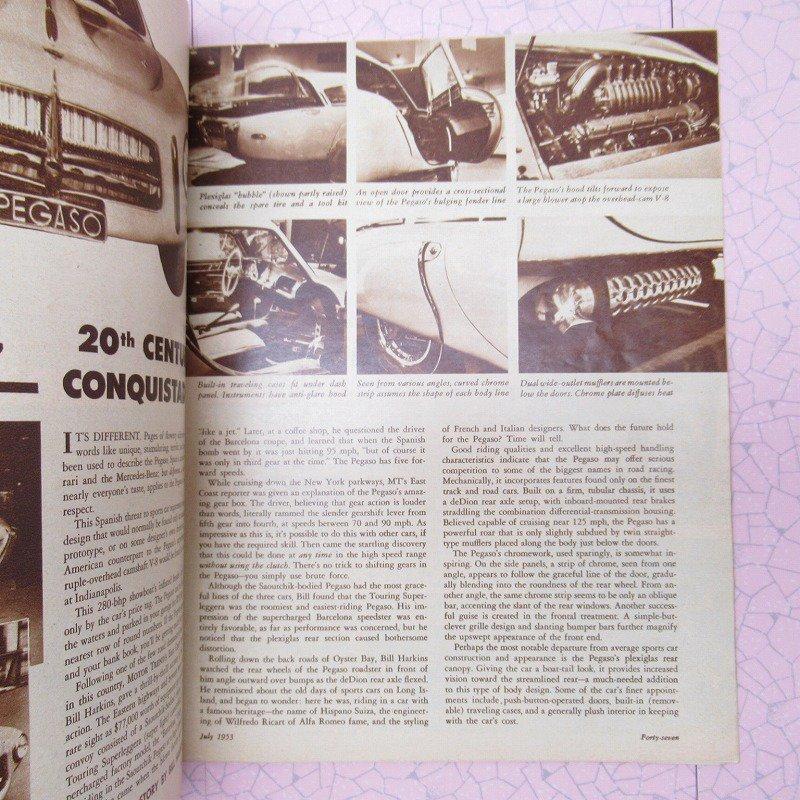ヴィンテージマガジン 1953年7月 Motor Trend【画像8】
