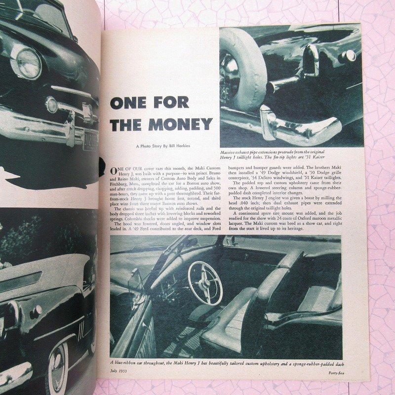 ヴィンテージマガジン 1953年7月 Motor Trend【画像9】
