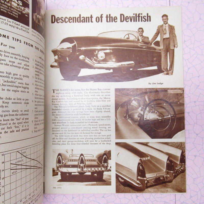 ヴィンテージマガジン 1953年7月 Motor Trend【画像10】