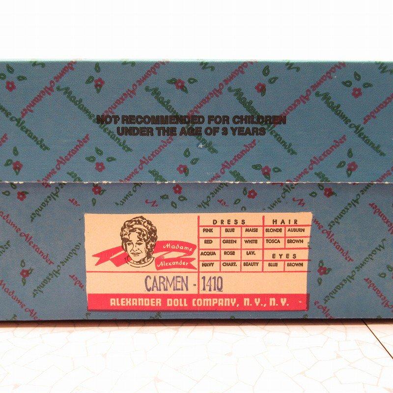 マダムアレキサンダー カーメン 箱付 14インチ ドール 1983~1986年【画像15】