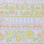 ヴィンテージ雑貨  ラッピングペーパー パステルピンク&イエロー Happy Mother's Day