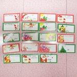 クリスマス用 紙タグ 19枚セット