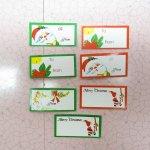 クリスマス用 紙タグ 7枚セット
