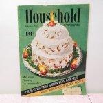 ホーム系マガジン  ヴィンテージマガジン ハウスホールド 1956年 クリスマス