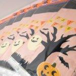 イベント  ハロウィン ウィルトン セロファン バッグ ゴースト & パンプキン 20枚セット 未使用