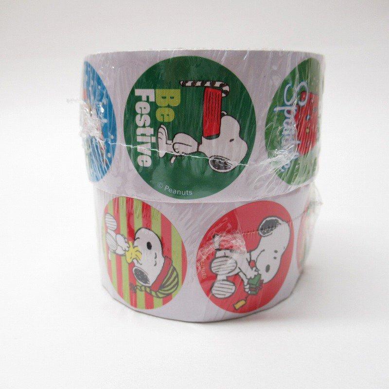 スヌーピー 日本未販売 クリスマス シール ラウンド 6種 100枚セット  未使用