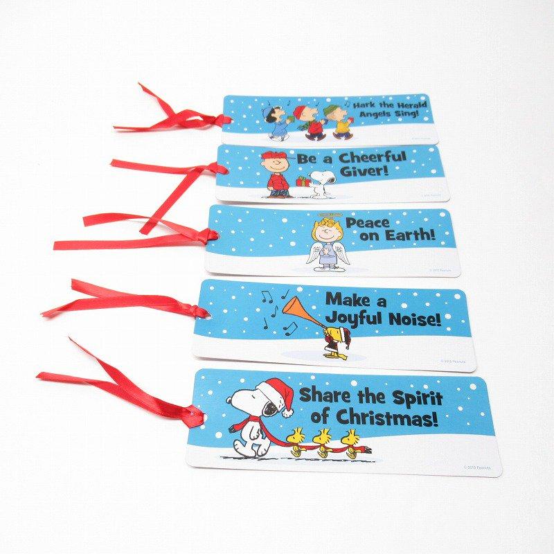 スヌーピー 日本未販売 クリスマス ブックマーク 未使用