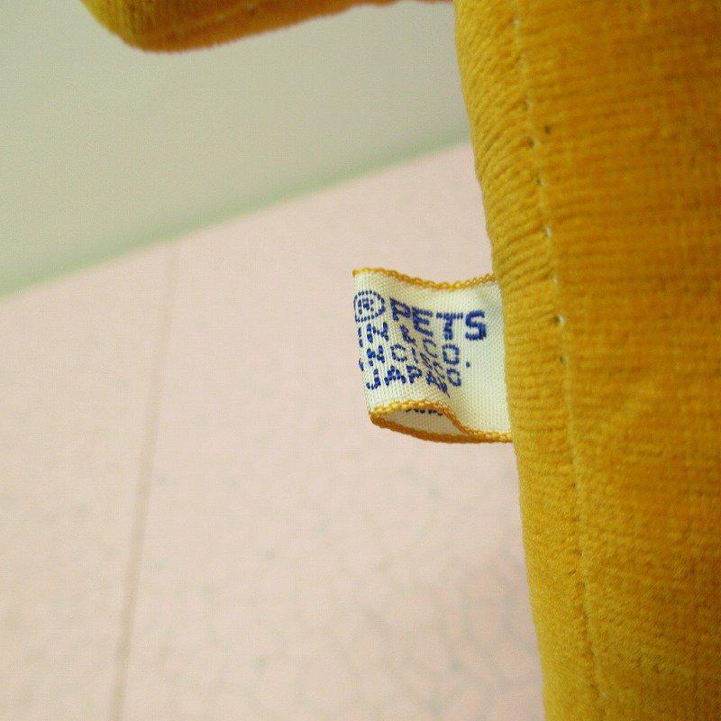 ドリームペッツ 初期日本製 ティボルト タイガー 【画像12】